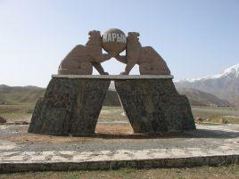 О Нарынском регионе